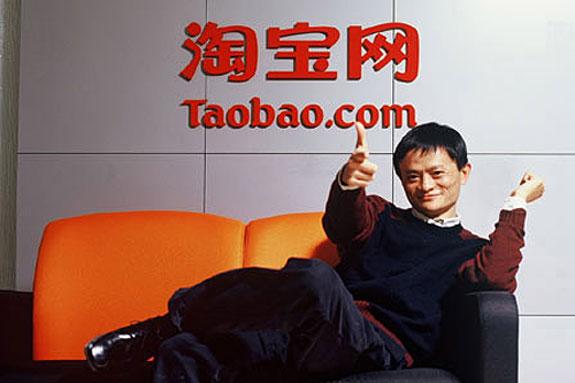 Thương vụ đầu tư khủng đầu tiên sau IPO của Alibaba (1)