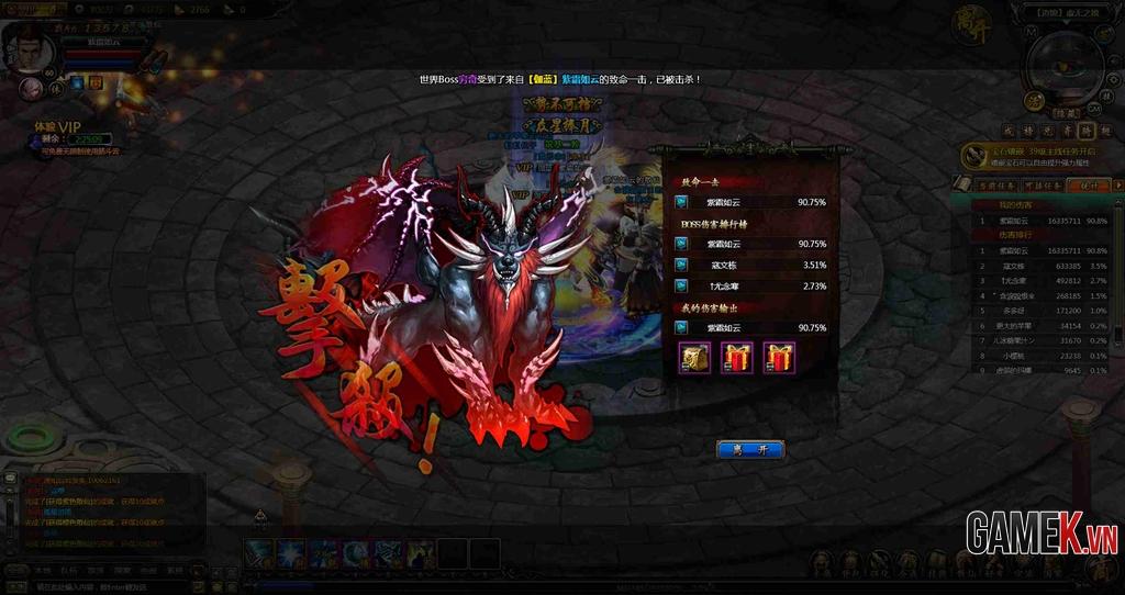 Webgame 3D Cửu Châu Chí được mua về Việt Nam