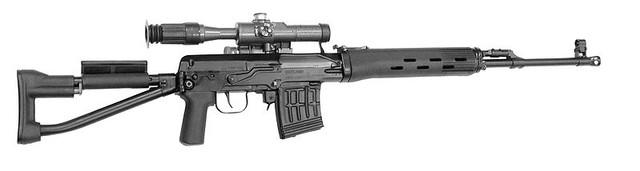 Súng bắn tỉa Dragunov của Liên Xô sử dụng đạn cỡ 7,62x54mm