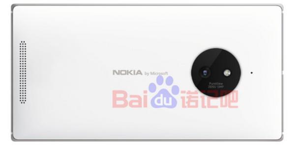 Thương hiệu Microsoft sẽ xuất hiện trên Lumia 830