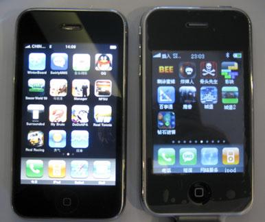 Hệ điều hành iOS đã trở thành điểm nhấn giúp phân biệt giữa hàng thật và hàng nhái.