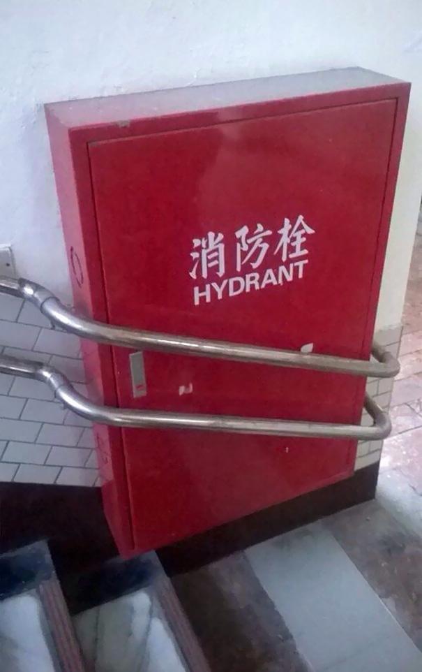 Trong trường hợp xảy ra hỏa hoạn, cái tủ chữa cháy này mở ra kiểu gì đây?...
