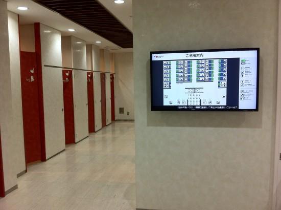 Bảng điện tử giúp khách được biết tình trạng trống của các phòng vệ sinh. Ảnh: JDP