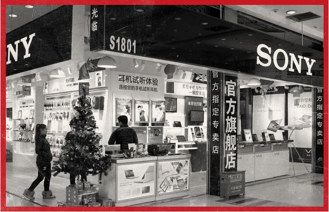 Toàn cảnh cú trượt dài từ vị thế thống trị đến hiện tại mờ nhạt của Sony - Ảnh 17.