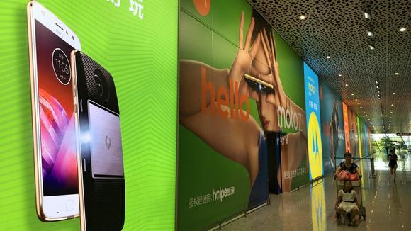 Không thể sát nhập thương hiệu Motorola một cách hợp lý, Lenovo chịu lỗ nặng nề