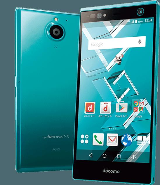 Fujitsu Arrow NX F-04G - chiếc smartphone hiếm hoi còn lại được tích hợp công nghệ TransferJet