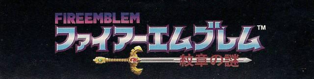 Mặc dù là phiên bản thứ 3 của loạt game Fire Emblem, nhưng về khi Việt Nam, Fire Emblem: Monsho no Nazo lại được gọi là Mộc Đế 2