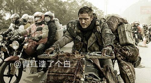 Chuyến đi vất vả còn hơn cả trong Mad Max: Fury Road.