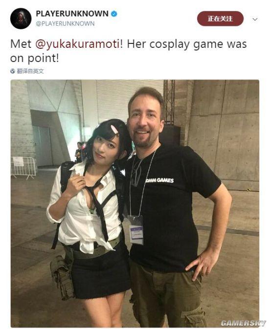 Trang Twitter chính thức của PUBG cũng đăng tải hình ảnh cosplay của Yuka Kuramochi với lời khen ngợi