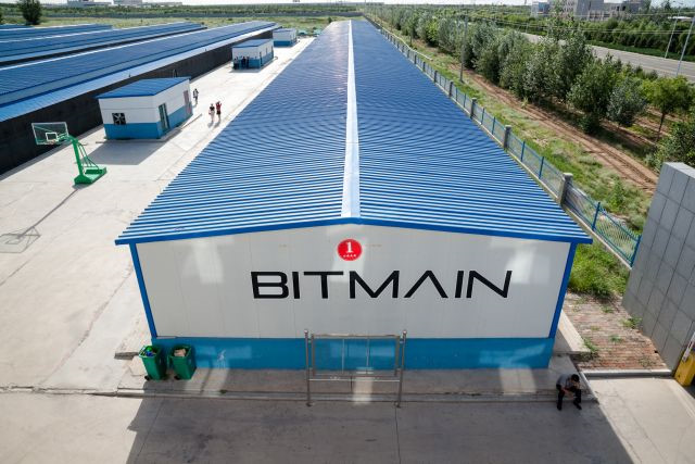 Một trong 8 khu nhà xưởng của Bitmain nhìn từ bên ngoài.