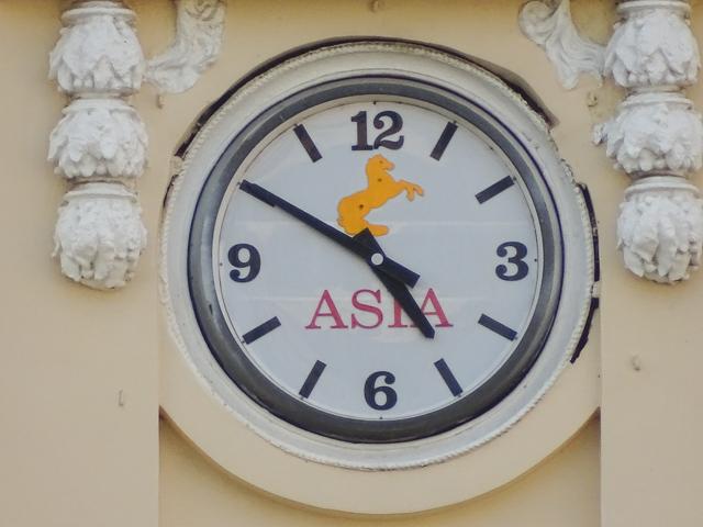 Thấy được cả đồng hồ trên Ủy Ban Nhân Dân Thành Phố.