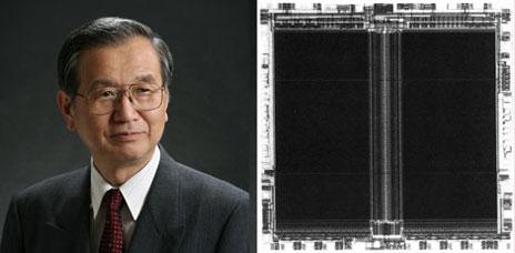 Kỹ sư Fujio Masuoka, cha đẻ của bộ nhớ flash.