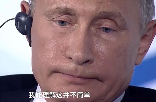 Khuôn mặt buồn bã, tưởng như sắp rơi nước mắt của tổng thống Putin