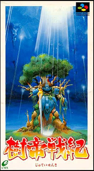 Box art của Jyutei Senki. Các bạn có nhìn thấy Mộc Đế không?