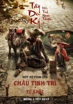 Vua hài Châu Tinh Trì tái xuất Tây Du Ký: Mối tình ngoại truyện 2 dịp Tết 2017 - Ảnh 1.