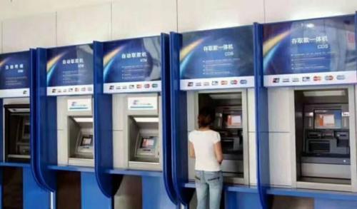 Hệ thống ATM ờ Trung Quốc đang bị virus WannaCry tấn công.