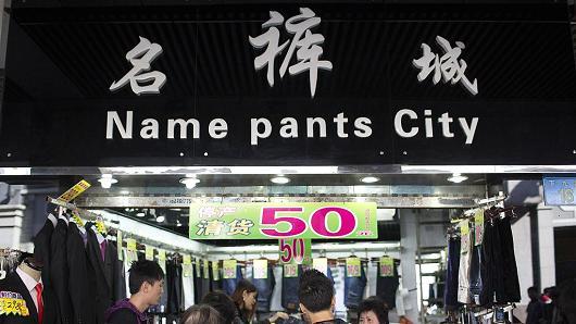 Cửa hàng thời trang Thành phố thương hiệu của những chiếc quần