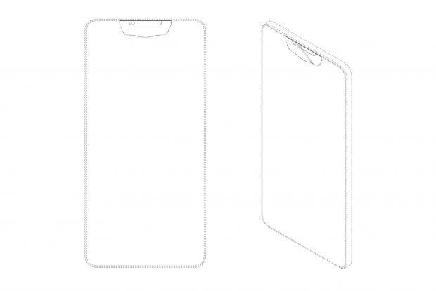 Bằng sáng chế thiết kế mới của Samsung.