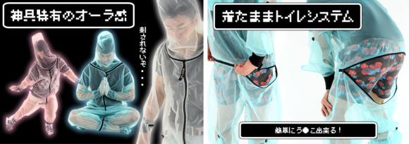 Một số sản phẩm thú vị đến từ Bibi Lab: từ chiếc vali có thể biến thành bàn ghế cho tới bộ quần áo chống muỗi làm từ vải màn có khóa zip để đi nặng