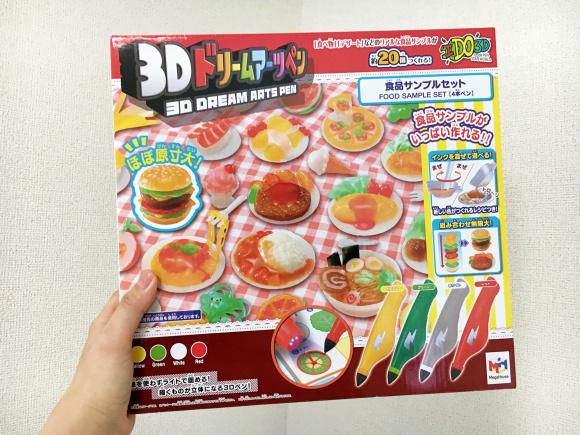 Bộ đồ hàng Dream Art Pen 3-D