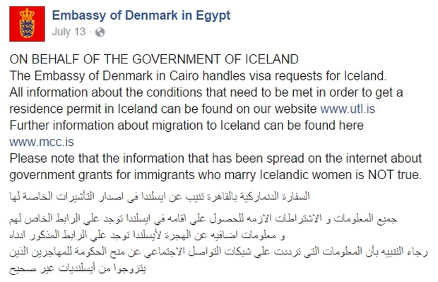 Hóa ra chuyện Iceland mua nam giới nước ngoài xôn xao internet những ngày qua chỉ là tin giả - Ảnh 1.