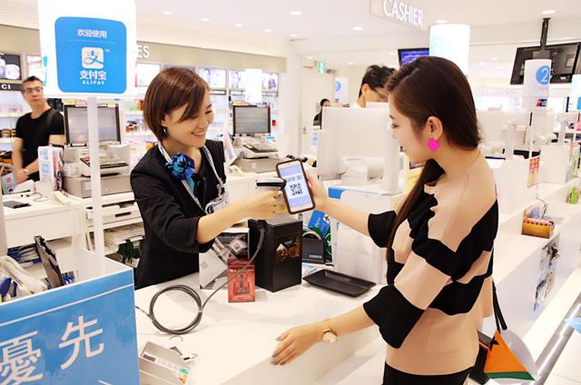 Thành công lớn tại Trung Quốc, Alibaba đang từng bước mở rộng sang thị trường thanh toán điện tử Đông Nam Á như thế nào? - Ảnh 1.
