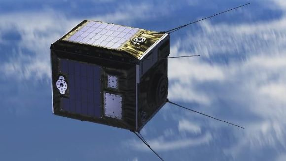 Sao băng nhân tạo của Nhật Bản chuẩn bị được ra mắt tại thành phố Hiroshima, kéo dài từ 5 - 10s, có thể nhìn thấy trong bán kính 100km - Ảnh 4.