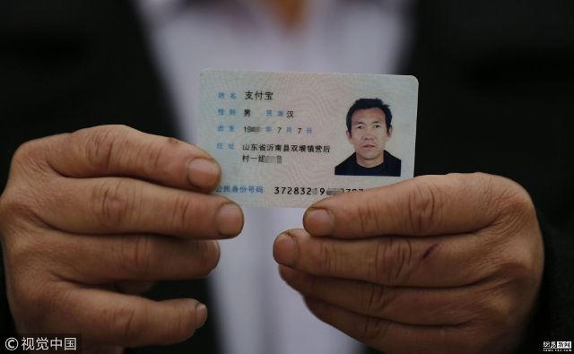 Ông chủ tiệm tạp hóa ở Sơn Đông bỗng trở thành hiện tượng Internet Trung Quốc vì tên là Alipay - Ảnh 3.