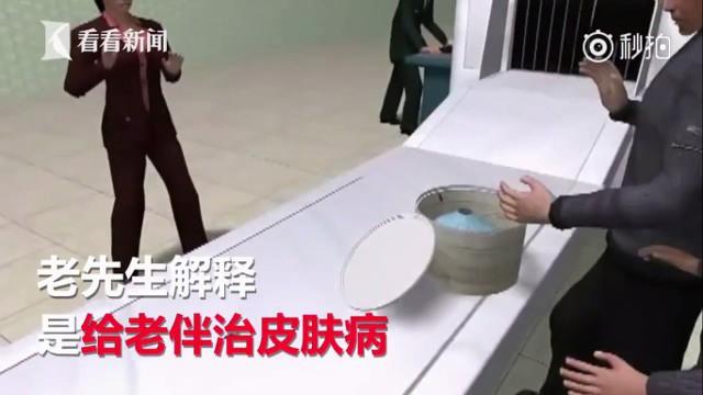 Trung Quốc: Cặp vợ chồng cao tuổi mang 200 con gián sống qua máy bay để chế kem dưỡng da - Ảnh 3.