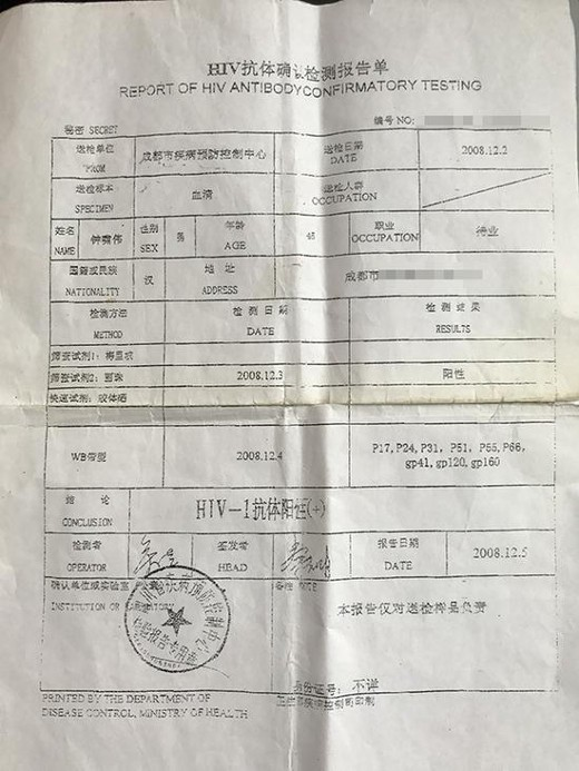Trung Quốc: Sau 7 năm vật vã chờ đợi cái chết, người đàn ông này phát hiện ra mình không bị HIV như bác sĩ bảo - Ảnh 2.