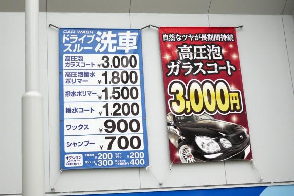 Nhật Bản: Bị chê dở hơi vì dùng bút viết bảng để sơn ô tô, sau khi đem xe đi rửa ai nấy đều bất ngờ - Ảnh 13.