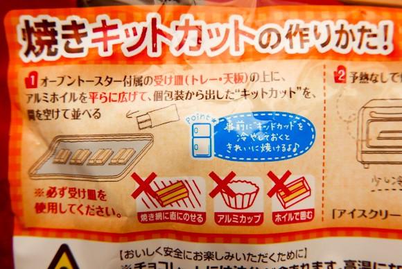 Loại Kit Kat kỳ lạ này phải nướng lên ăn mới ngon - Ảnh 5.