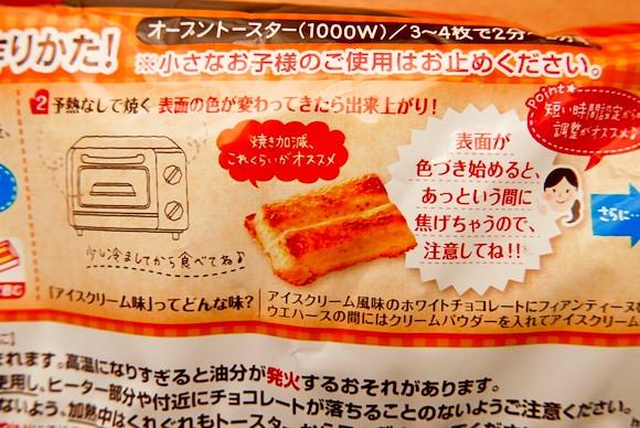 Loại Kit Kat kỳ lạ này phải nướng lên ăn mới ngon - Ảnh 7.