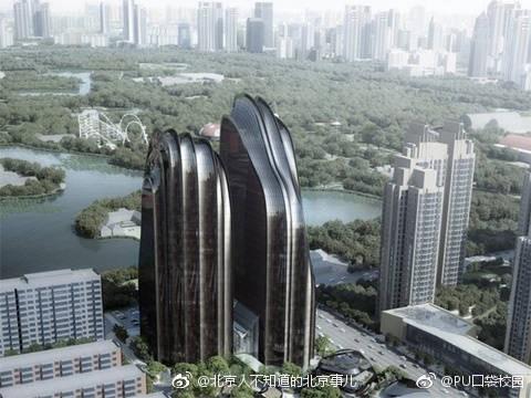 Trung Quốc: Xây tòa nhà giống hình con trai trai, bị dân chê làm xấu phong thủy cả thành phố - Ảnh 7.