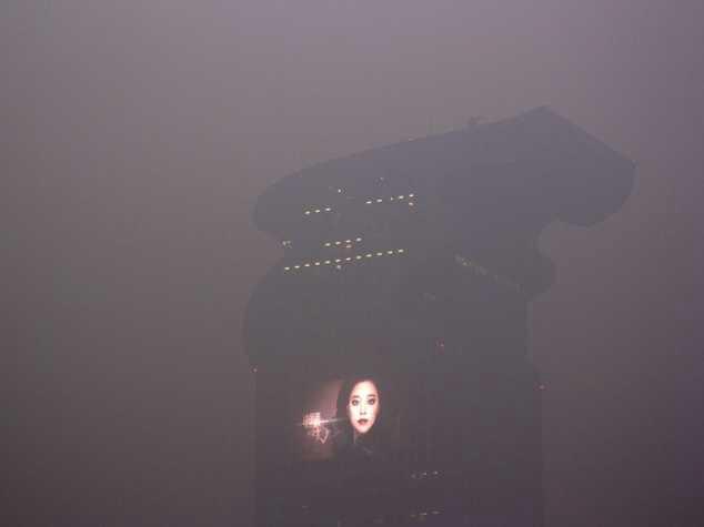 Trung Quốc: Xây tòa nhà giống hình con trai trai, bị dân chê làm xấu phong thủy cả thành phố - Ảnh 9.