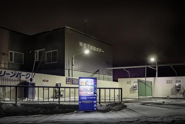 Câu chuyện đằng sau những chiếc máy bán hàng tự động cô đơn nhất Nhật Bản - Ảnh 13.