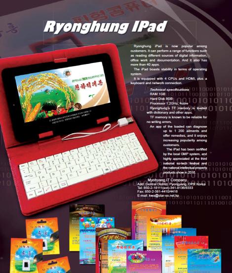 Quảng cáo về chiếc Ryonghung iPad