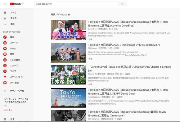 Chỉ đơn giản là hát tiếng Anh kiểu Nhật, video quảng cáo này có gì đặc biệt mà thu hút tới 11 triệu lượt xem trên Youtube? - Ảnh 2.