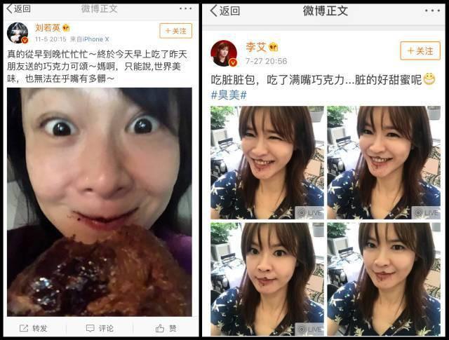 Âm 10 độ, người Trung Quốc vẫn thi nhau xếp hàng đi ăn món bánh trông đến là ghê người (nhưng lại rất ngon) - Ảnh 4.