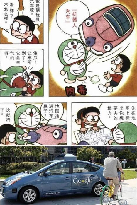Điểm danh những bảo bối của Doraemon đã xuất hiện ngoài đời thực - Ảnh 1.