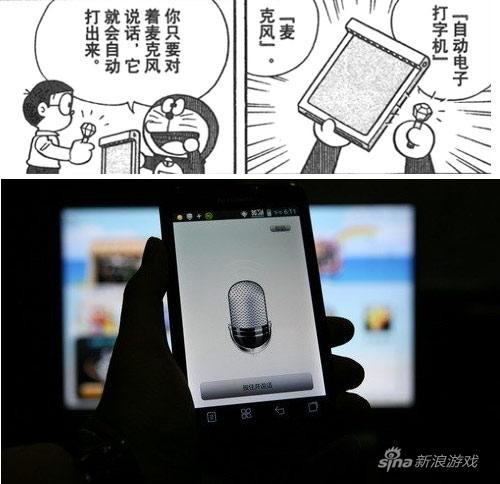 Điểm danh những bảo bối của Doraemon đã xuất hiện ngoài đời thực - Ảnh 2.