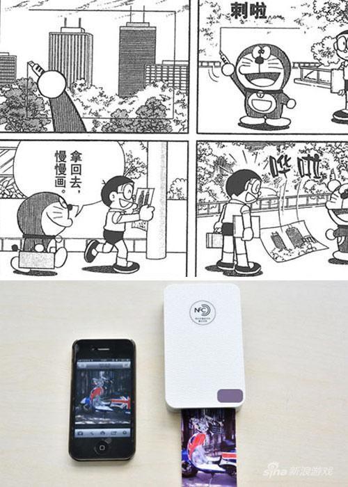 Điểm danh những bảo bối của Doraemon đã xuất hiện ngoài đời thực - Ảnh 4.