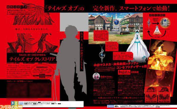 5 game nhập vai xuất sắc trên di động đến từ Nhật Bản mới ra mắt - Ảnh 2.