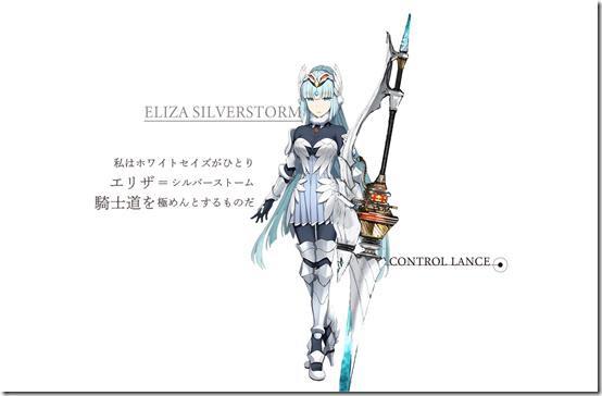 Shin Kaku Gi Kou - Game nhập vai tuyệt phẩm mới của Square Enix - Ảnh 11.