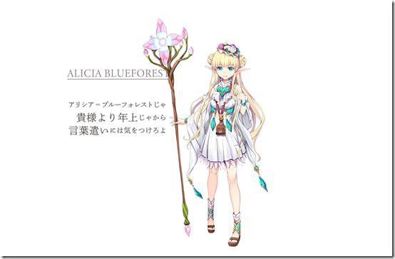 Shin Kaku Gi Kou - Game nhập vai tuyệt phẩm mới của Square Enix - Ảnh 8.