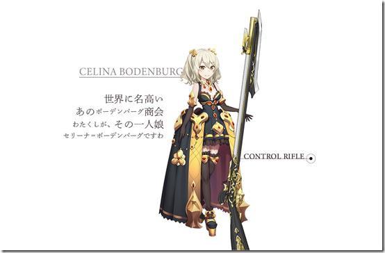 Shin Kaku Gi Kou - Game nhập vai tuyệt phẩm mới của Square Enix - Ảnh 10.