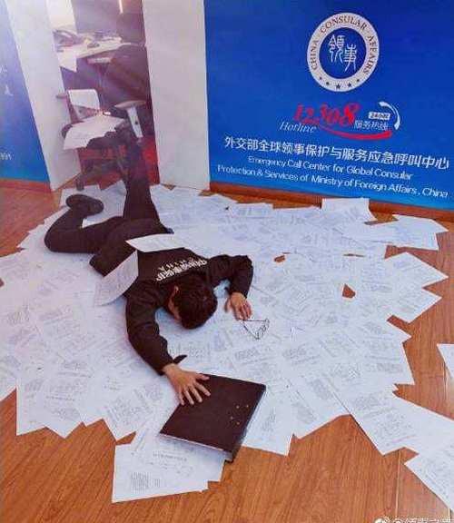 Trung Quốc: Đừng bất chấp chạy theo trào lưu ngã sấp mặt Falling Stars Challenge để rồi dính án phạt như cô gái này - Ảnh 7.