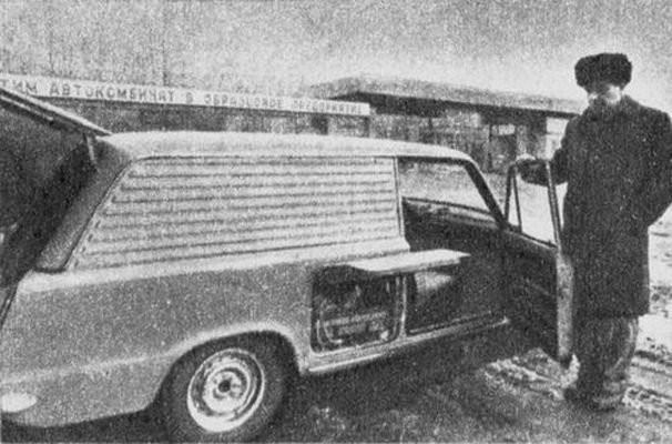 Bạn có biết: xe hơi điện Lada - Tesla của Liên Xô - đã được sản xuất đại trà từ 30 năm trước - Ảnh 6.