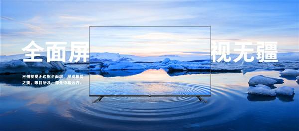 Xiaomi ra mắt Mi TV 4 65 inch, không viền màn hình, mỏng 7,5 mm, giá 20 triệu - Ảnh 1.