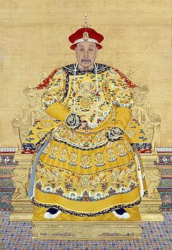 Long bào của Hoàng đế Càn Long sắp được bán đấu giá ở London, dự kiến đem về 4,4 tỷ đồng - Ảnh 3.